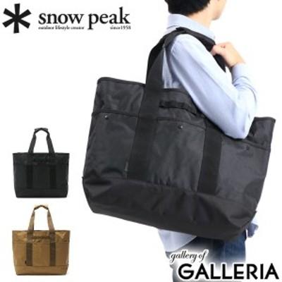 【商品レビューで+5%】スノーピーク トートバッグ snow peak バッグ X-Pac Nylon Totebag 大きめ トート 軽量 A4 B4 A3 32L UG-878