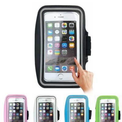 DataStone 運動臂套/防水透氣/可觸控 5.5吋以下手機通用