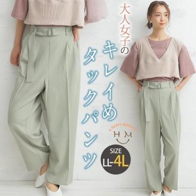 大きいサイズ レディース パンツ ロング丈 タック センタープレス ベルト付 カラーパンツ ズボン ボトムス 夏服 30代 40代 50代 ファッション