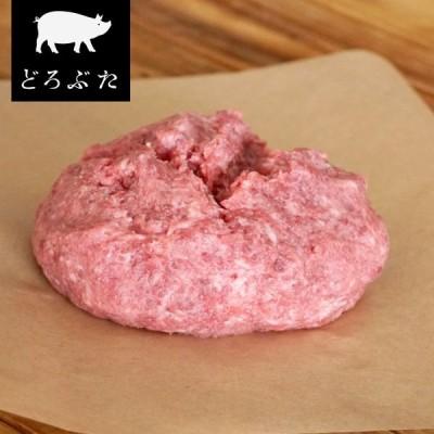 北海道十勝 放牧豚 内臓入り ひき肉 340g 高品質