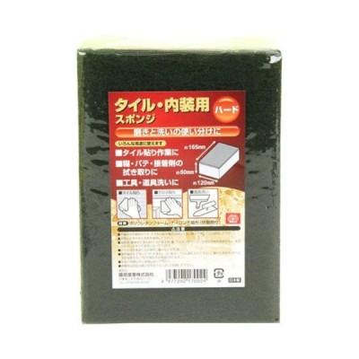 藤原産業 SK11 タイル・内装用スポンジ ハード120X165X60 (1コ入)