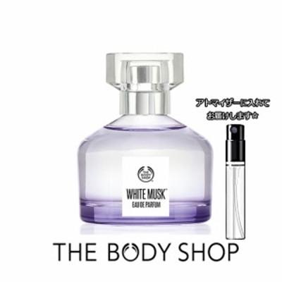 ボディショップ ホワイトムスク オードパルファム 1.5mL [ THE BODY SHOP ]【メール便 送料無料】 お試し ブランド 香水