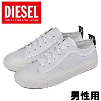 ディーゼル メンズ スニーカー S-アスティコ ロウレース DIESEL 01-13161145