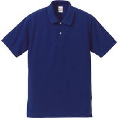 キャブキャブ 5.3オンスドライ CVC ポロシャツ M コバルトブルー 505001 1セット(2入)(直送品)