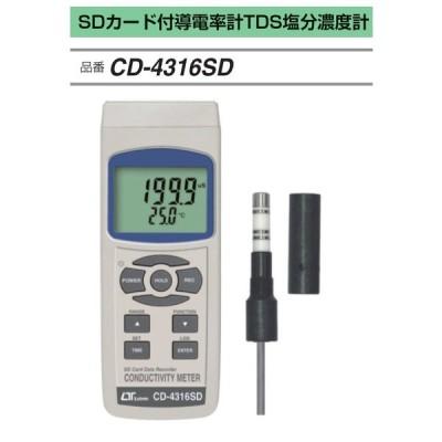 FUSO CD-4316SD 導電率計
