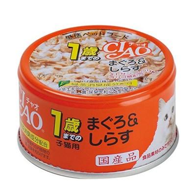 チャオ ホワイティ 1歳までの子猫用 まぐろ&しらす 75g×24缶