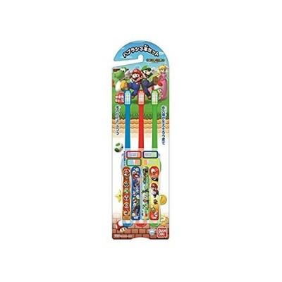 バンダイ こどもハブラシ3本セット マリオシリーズ (実際の商品は、最新のものをお届けしますのでイラストなど画像と異なる場合がございます。)