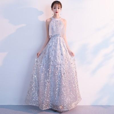 パーティードレス ドレス ロングドレス マキシ丈 ワンピース 結婚式 お呼ばれ 大きいサイズ オープンショルダー ホルターネック チュール 20代 30代 Iライン