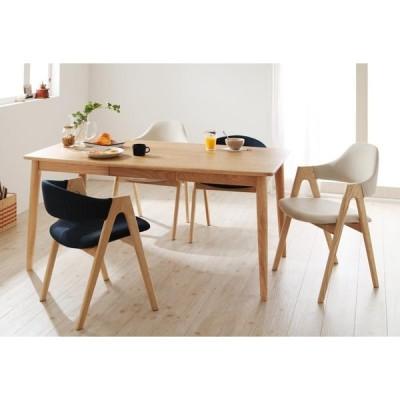 ダイニングテーブルセット ダイニングセット 天然木タモ無垢材ダイニング 5点セットC テーブル×1、チェア×4 食卓テーブル