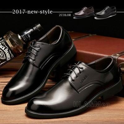 ビジネスシューズ 歩きやすい メンズ 紳士靴 PU革靴 撥水 防水 プレーントゥ 通勤 結婚式 疲れない 新生活
