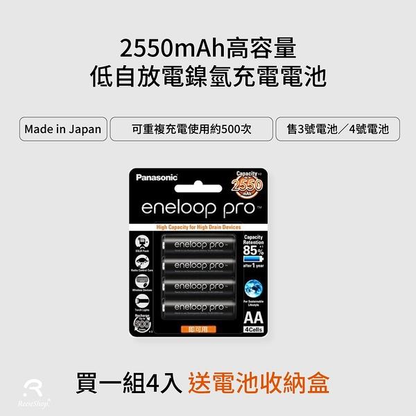 Panasonic 國際牌 eneloop 500次 低自放 充電電池 3號電池(單顆賣場)
