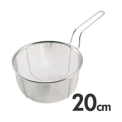 新越金網 18-8ステンレス ボイルバスケット 31083 20cm