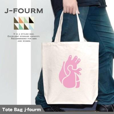 おもしろトートバッグ 鞄 心臓 ピンク メンズ レディース デザイン おしゃれ ハート 心 内臓 赤 カッコいい 可愛い かわいい デザイナーズ キャンバス 大きめ 旅