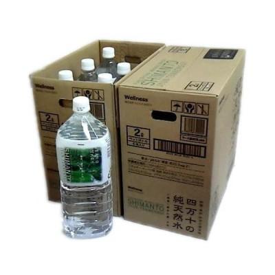 ウエルネス四万十 四万十の純天然水 2Lペットボトル×6本入×(2ケース)