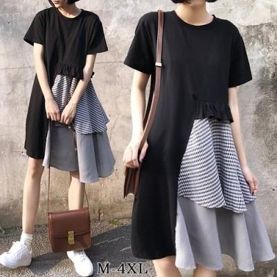 【M~4XL】バグ/お腹を隠す/ワンピース♡ワンピース 韓国ファッション
