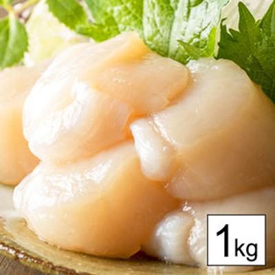 北海道産ほたて 1kg(44-50個)