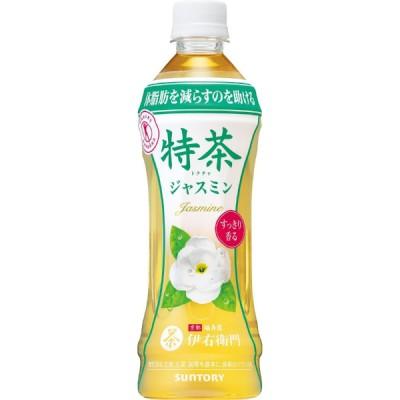 特茶ジャスミン 500ml 24本セット・48本セット(24本×2ケース)