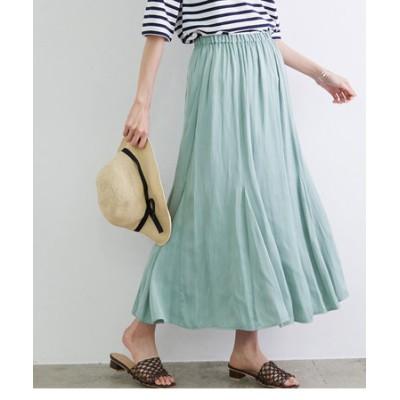 ビンテージマーメードスカート
