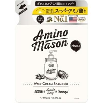 【新品】アミノメイソン モイストシャンプー つめ替 400ml