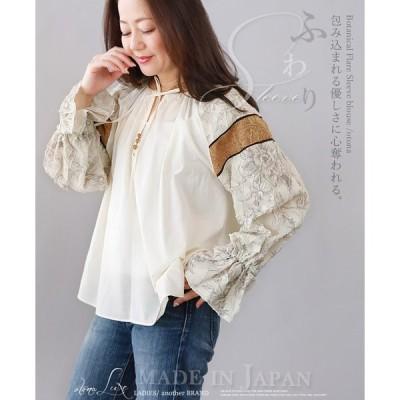 OTONA 40代 50代 60代 otona luxe 日本製 トップス シャツ ブラウス 花柄 袖コンシャス ホワイト ベージュ ブラウン ふわり 包み込まれる優しさに心奪われる