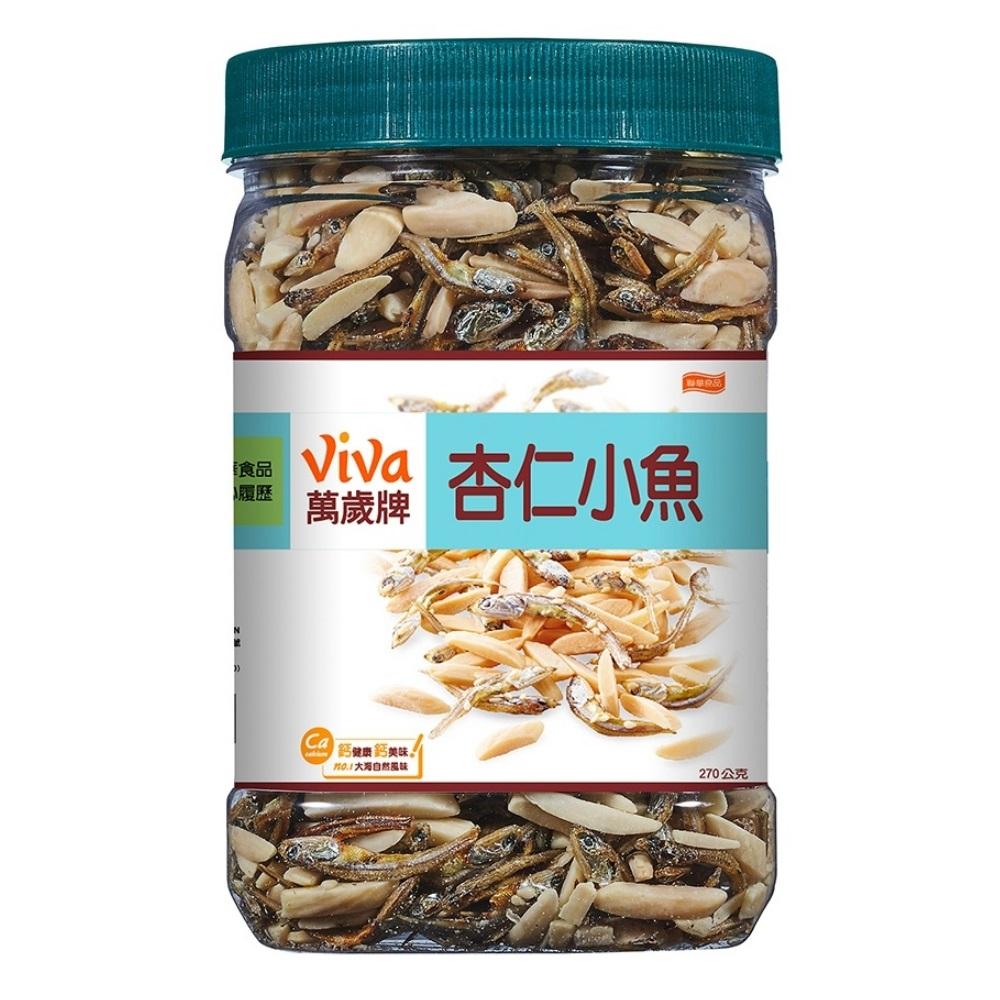 萬歲牌 杏仁小魚 (270g/罐)