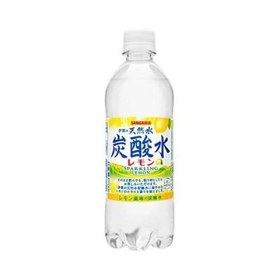 サンガリア 伊賀の天然水 炭酸水 レモン 500ml 24本