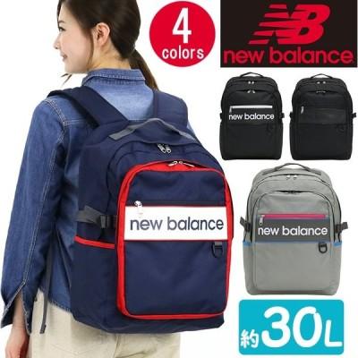 new balance 通学リュック リュック 大容量 ニューバランス リュックサック バックパック デイパック バッグ かばん 黒リュック