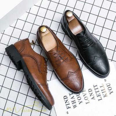 シューズ メンズ 革靴 ビジネスシューズ ウィングチップ 紳士靴 フォーマル オフィス メンズシューズ 定番 人気 おしゃれ 歩きやすい 防滑ソール PU カジュアル