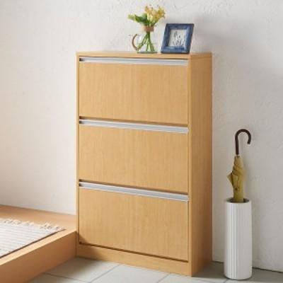 家具 収納 玄関収納 屋外収納 シューズボックス 下駄箱 可動仕切り板でたっぷり入るフラップ式シューズボックス 3段 574006