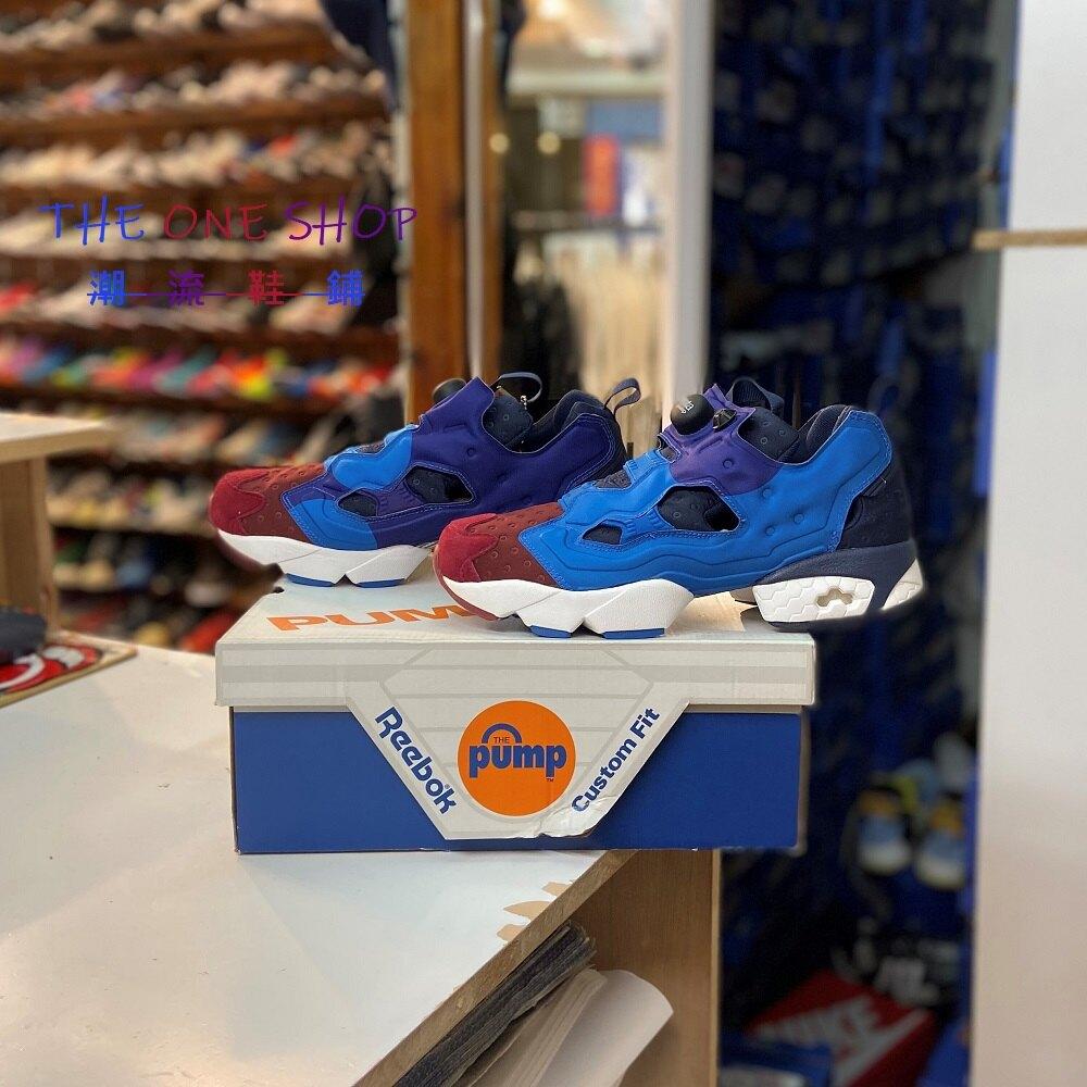 Reebok INSTA PUMP FURY ASYM 藍色 紫色 酒紅色 拼接 充氣 充氣鞋 V67792