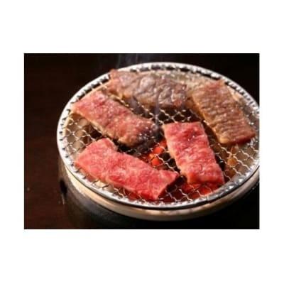 ※飛騨牛A5・A4焼肉(カルビ250g)