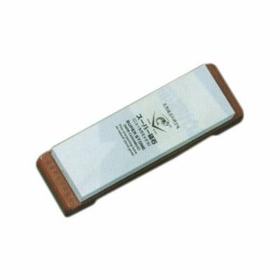 ■ナニワ研磨 天然砥石の研ぎ味 スーパー砥石台付 S10000 仕上用