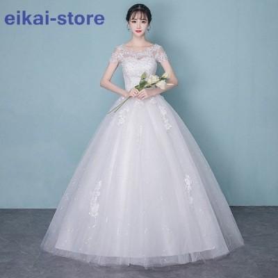 ウェディグドレス マタニティドレス 白 花嫁 二次会 ワンピース 大きいサイズ ドレス 結婚式 パーティードレス ロングドレス 安い 袖あり