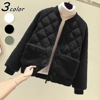 コート 中綿コート レディース キルティングコート エコボア切り替えジャケット 秋冬 40代 カジュアル もこもこショット丈 オーバー 学生アウター 大きいサイズ
