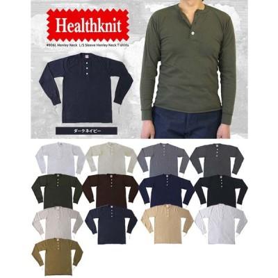 ヘルスニット Healthknit  #906L L/S Sleeve  Henley Neck 長袖 ヘンリーネック Tシャツ /ダークネイビー/