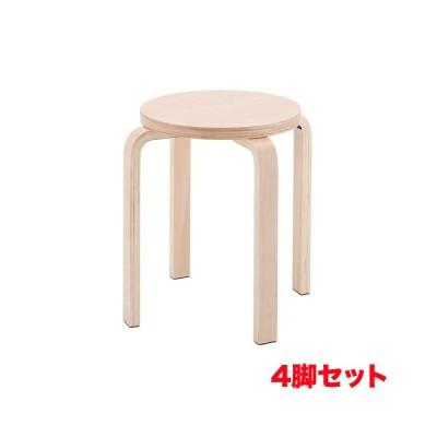 丸椅子 4脚セット  幅420×奥行420×高さ440mm スツール 木製 スタッキングチェア おしゃれ ウッドチェア ミーティングチェア 会議椅子 Z-SHSC-4SET