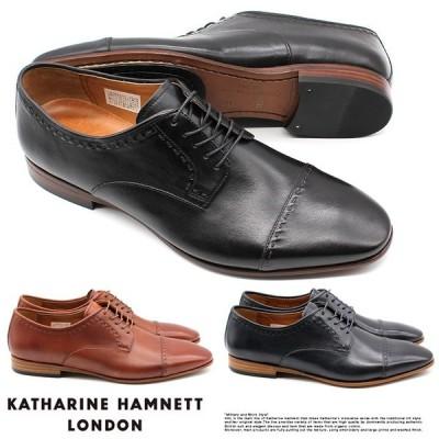 【サイズ交換1回無料 】キャサリンハムネット 靴 ビジネスシューズ 革靴 紳士靴 メンズ 本革 ストレートチップ ステッチ KATHARINE HAMNETT 31631