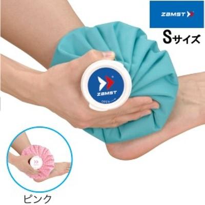 ZAMST(ザムスト) ザムスト アイスバッグ (氷のう)Sサイズ 選べる2色