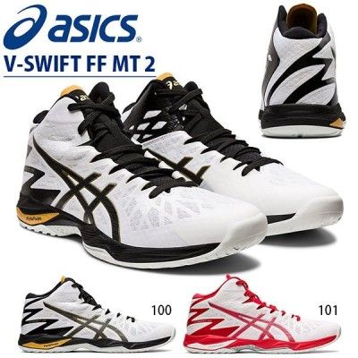 バレーボールシューズ アシックス asics -SWIFT FF MT 2 メンズ レディース バレーボール シューズ 靴 1053AA018 得割25