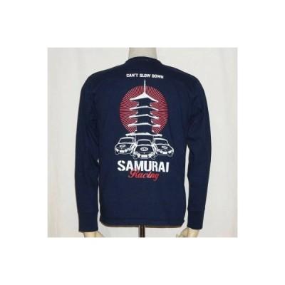SMLT15-101-ネイビー-サムライ自動車倶楽部長袖Tシャツ15-101-SMLT15101-SAMURAIJEANS-サムライジーンズロンT・サムライ自動車倶楽部ロングスリーブTシャツ