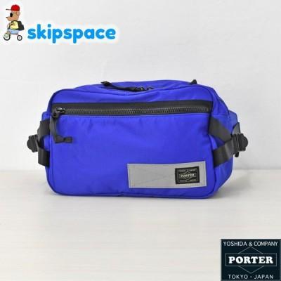吉田カバン PORTER(ポーター) RAYS(レイズ) ウェストバッグ 831-16116 ブルー