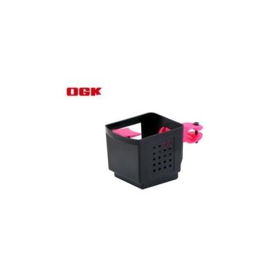 OGK/オージーケー  ドリンクホルダー PBH-003 (黒ピンク)
