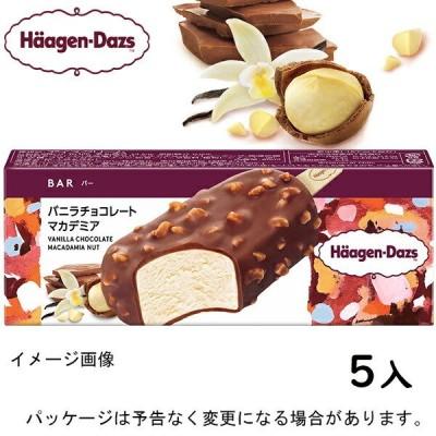 HD ハーゲンダッツ バー バニラチョコレートマカデミア 80ml × 5入