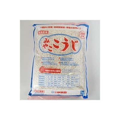 伊勢惣 みやここうじ (バラタイプ)1kg 業務用 1ケース(10個)