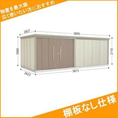 物置 屋外 おしゃれ タクボ物置 ND/ストックマン 棚板なし仕様 ND-5826 一般型 標準屋根 カーボン