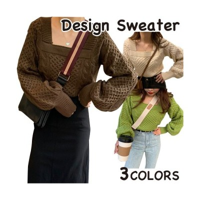 デザインセーター トップス 長袖 シンプル きれいめ ざっくり レディース 秋冬 ブラウン ホワイト グリーン