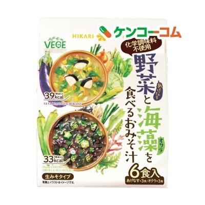 ひかり味噌 VEGE MISO SOUP 野菜と海藻を食べるおみそ汁 ( 6食入 )/ ひかり味噌
