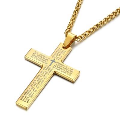 ネックレス メンズ おしゃれ 十字架 ペンダント 男性 キリスト イエス 聖書 クロス チェーン ステンレス鋼 ジュエリー
