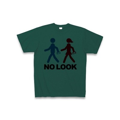 NO LOOK (JAPANオシャレスタイル) Tシャツ(ディープグリーン)