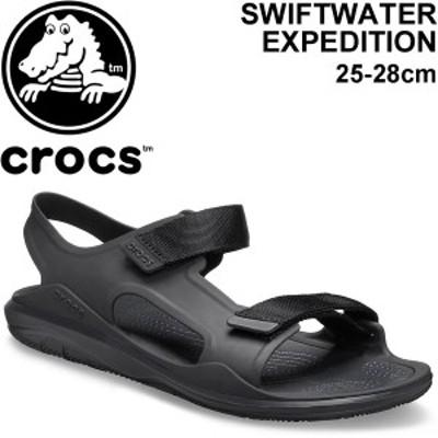 サンダル メンズ クロックス CROCS スウィフトウォーター エクスペディション/ストラップサンダル 男性 スポーティ カジュアル 靴 Swiftw